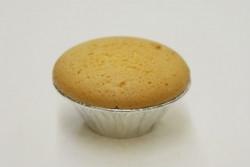 Mini cakeje - Bakeronline
